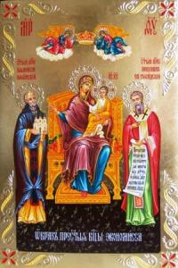 Акафіст до Пресвятої Богородиці на честь її ікони