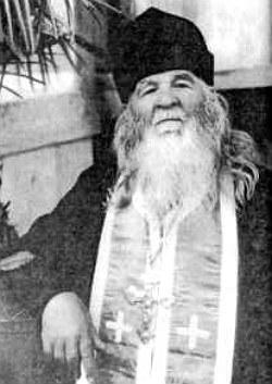 Монах Йосип (потім схимник Амфілохій). Фото 1960-х років