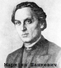 З поучень Митрополита Андрея про мораль і культуру як основних чинників у побудові держави 3