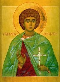 священомученик Боніфатій