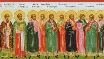 12 мучеників Кесарійських, Памфило, Порфирій і ті що з ними
