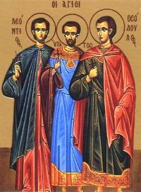 святий мученик Леонтій і ті, що з ним