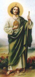святий Юда Тадей