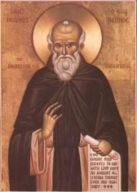 святий Максим ісповідник