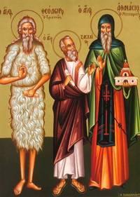преподобний Теодор Трихіна