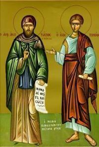 св Атанасій Перський