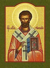 """Результат пошуку зображень за запитом """"Житіє святого апостола Тимотея"""""""