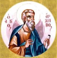 святий апостол Архип