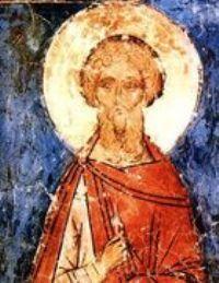 """Результат пошуку зображень за запитом """"Святого мученика Юліяна Тарсійського"""""""