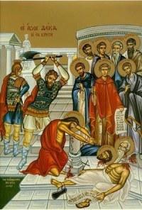 десяти мучеників у Криті