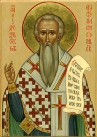 святий Теодор Сикеот