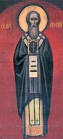 священномученик Євсевій