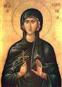 свята мучениця Євгенія