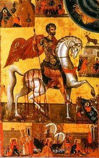 святий Євстатій
