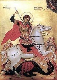 святий Юрій