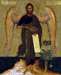 святий Іван Хреститель