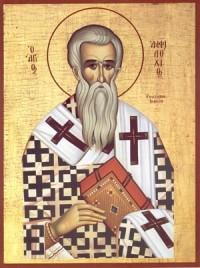 святий Амфілохій єпископ