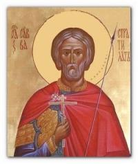святий мученик Сава Стратилат