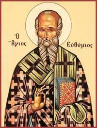священномученик Євтимій