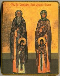 святий Ксенофонт з сімєю