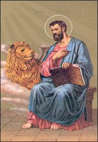 святий апостол Марко
