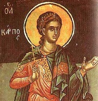 святий апостол Карп