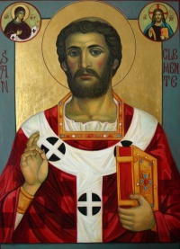 священномученик Климент Папа Римський