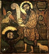 віднайдення голови Івана Христителя
