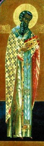 священномученик Василій, єпископ Амасійський