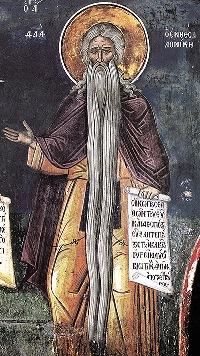 "Результат пошуку зображень за запитом ""Прп. Давида, що в Солуні."""