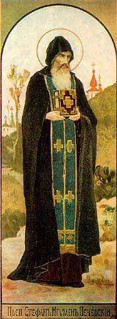 преподобний Степан, ігумен Володиир Волинського