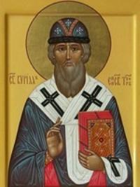 святий Кирило єпископ Турівський