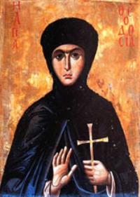 св Теодосія