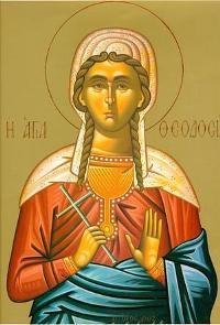 свята Теодосія