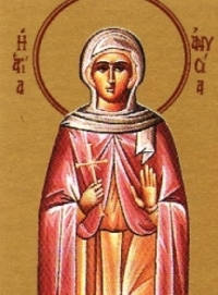 свята мучениця Анісія