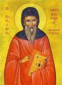 святого Прокопія Декаполіта