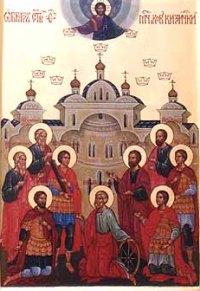святі мученики з Кизику