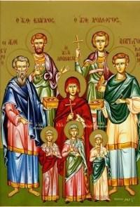святі мученики Кир та Іван і свята мучениця Атанасія з доньками