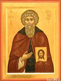 святий Василій сопостник Прокопія