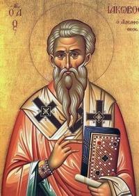 святий апостол Яків