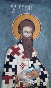 святий апостол Єрмій