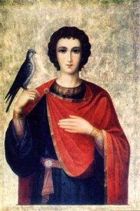 святий мученик Трифон