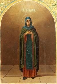 мучениця Євдокія
