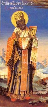 священномученик Теодот Киринейський