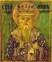 святий Никифор ісповідник