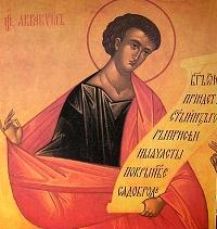 пророк Авакум