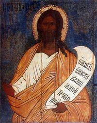 святий пророк Малахія