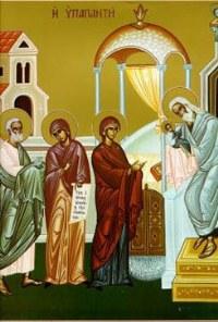 зустріч Христа із праведним Симеоном і пророчицею Анною