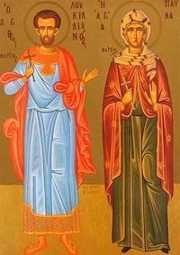 святий мученик Лукиліян
