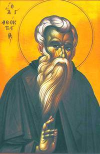 святий Теоктист